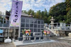 美濃国分寺 のうこつぼの画像1