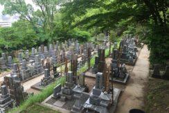 広島市営 三滝墓園の画像1