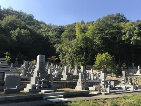 広島市営 三滝墓園_1