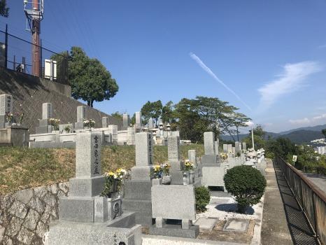 広島市営 三滝墓園_2