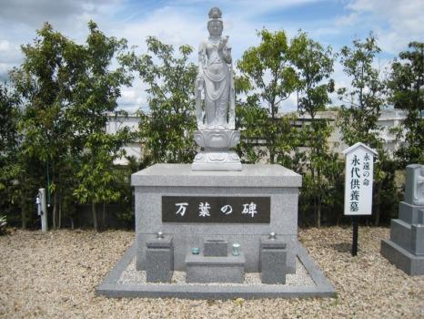 三滝川メモリアルパークの画像2