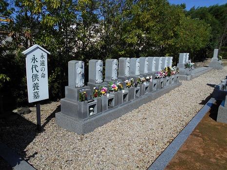 三滝川メモリアルパーク_3