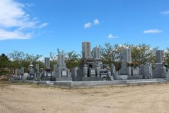 丸亀市営 宮ノ前墓地