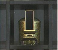 妙力寺 仏壇付納骨壇釈迦堂 個別納骨壇