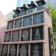 妙善寺 永代供養墓個別墓 「やすらぎ五輪塔」 永代納骨