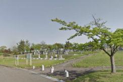 青森市浪岡墓園の画像1