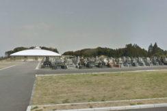 宮崎市営 南部墓地公園の画像1