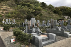 岩出市営 根来公園墓地の画像1