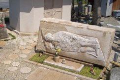 宣隆寺墓所 ニルヴァーナの森の画像1