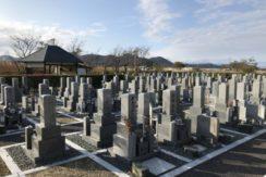 近江八幡市 安土墓地公園の画像1