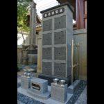 圓妙寺 のうこつぼの画像1