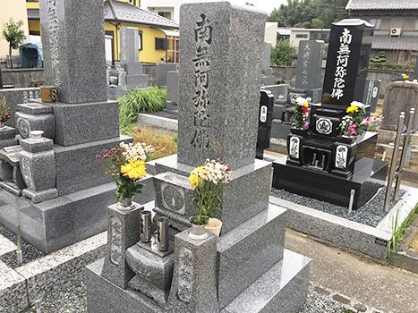 羽島市営 大浦三ツ屋霊園_2