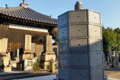 蓮花寺 のうこつぼの画像1