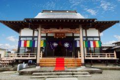 林正寺の画像1