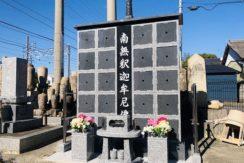 龍潭寺 のうこつぼの画像1