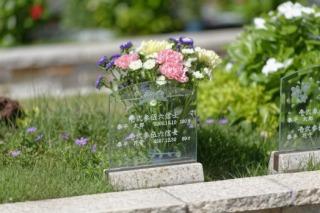泰平寺霊園樹木葬ヒーリングガーデン夫婦樹木墓 「花(はな)」