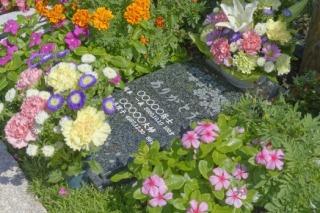 泰平寺霊園樹木葬ヒーリングガーデン夫婦永代供養墓 「月(月)」