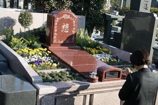 所沢狭山ヶ丘霊園 樹木葬墓地の画像2