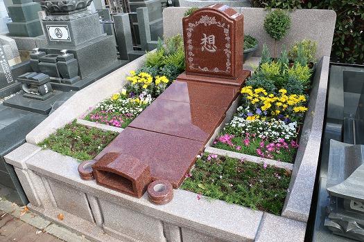 所沢狭山ヶ丘霊園 樹木葬墓地_2