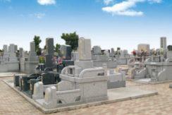 光現寺墓地 沙羅の里の画像1