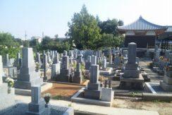 正法寺墓園の画像1