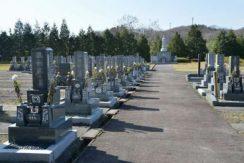 正林寺緑地霊園の画像1