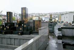 長崎市営 昭和墓地の画像1