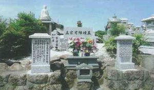 永代供養霊園シーバ鹿児島の画像7