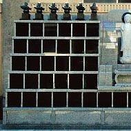 即法寺 永代供養墓個別墓 「やすらぎ五輪塔」 Aタイプ