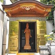 即法寺 永代供養墓「彌勒殿」 骨壺安置 永代安置