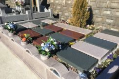 昇仙峡墓苑 フラワージュ・有期限墓地の画像1