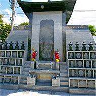 修行寺 永代供養墓「安穏廟やすらぎ」 合祀