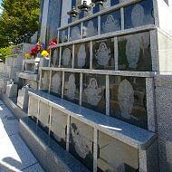 修行寺 永代供養墓個別墓 「やすらぎ五輪塔」 永代納骨