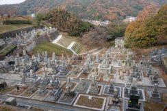 広島市営 高天原墓園の画像3