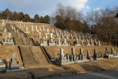 垂井町営墓地公園の画像1