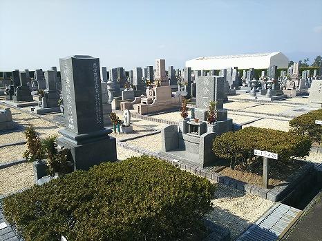 東員町墓地公園の画像2