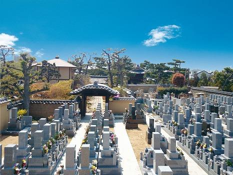 徳泉寺墓苑_0