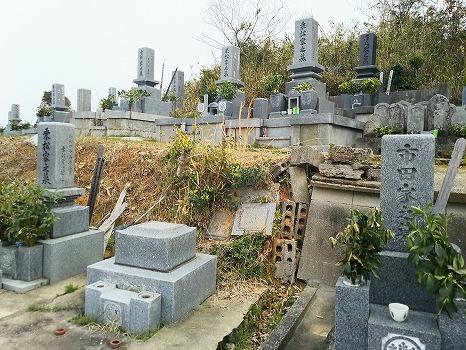 松山市営 馬木墓地_0