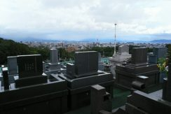 熊本市営 浦山墓園の画像1