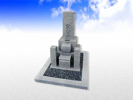 比叡山延暦寺大霊園2霊地セット墓所
