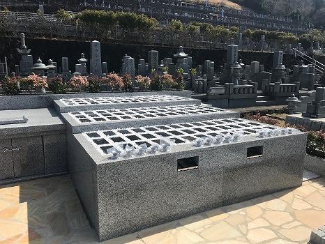 宇治霊園家族墓