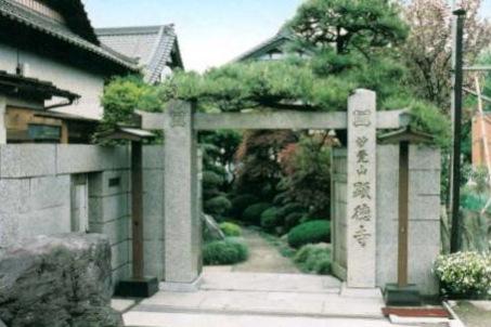 顕徳寺墓苑_0