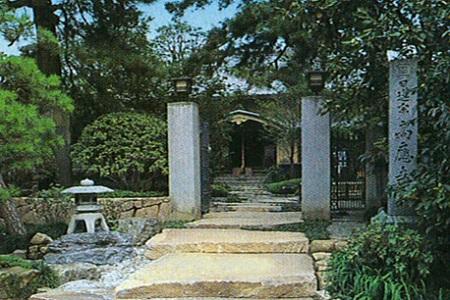 高應寺墓苑_0