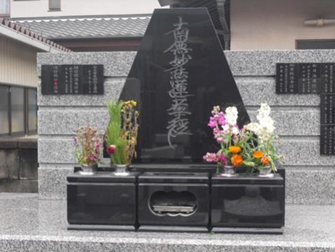 法華寺霊園_4