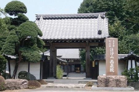 西蔵院墓苑_0