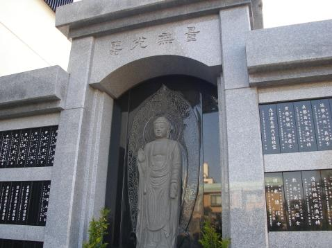 豊島染井浄苑_2