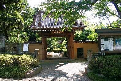 高根寺墓苑_0