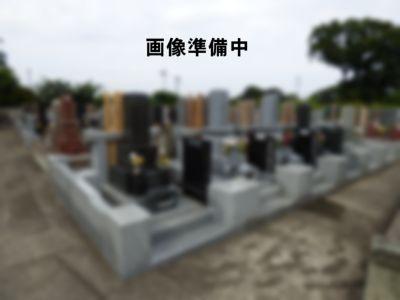 飯島共同墓地_0
