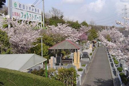 町田いずみ浄苑_1