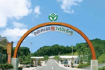 町田いずみ浄苑フォレストパークの画像4